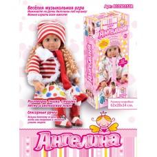 АКЦИЯ Кукла интерактивная Ангелина, на батарейках,1050253R, в коробке, 29*61*14 см
