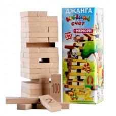 Игра  Джанга Мемори Веселый Счет  (54 блока) 3 игры в одной коробке.