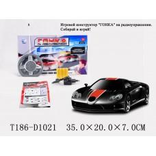 Конструктор 22 детали  2028-1F07B Машина на радиоуправлении в коробке