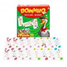 Домино + пазлы 18 элементов, веселая ферма