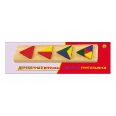 Деревянная игрушка. дроби треугольники
