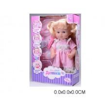 Кукла функциональная с аксессуарами, R317009D13, в коробке, 26,5*12*40 см