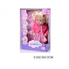 Кукла функциональная с аксессуарами, R317009D21, в коробке, 26,5*12*40 см