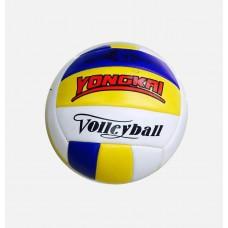 Мяч волейбойный 260 гр. в пакете