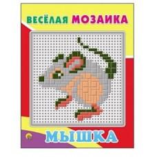 Акция Веселая мозаика. Мышка М-1534 в коробке 17*1,5*24,5 см