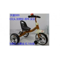Велосипед 3-х колесный 3цвета 089 коробка /5шт//шт/ [862869]