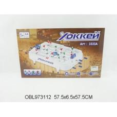 Хоккей в коробке 57.5*6.5*30 см