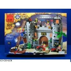 Конструктор 310 Пиратская крепость 366 деталей в коробке 42*28*7