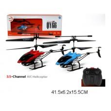 Вертолет на радиоуправлении с гироскопом,зарядка USB, световые эффекты в коробке