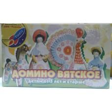 п/и Домино Вятскоеорма