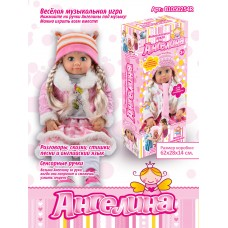 АКЦИЯ Кукла интерактивная Ангелина, на батарейках,1050254R, в коробке, 60 см