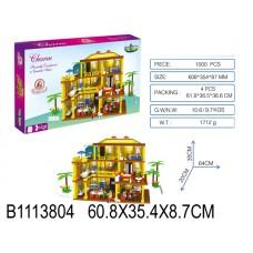 Конструктор 21601 Дом 1000 деталей в коробке