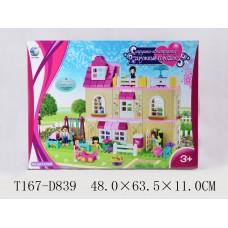 Конструктор 5228 Дружный городок 189 деталей в коробке